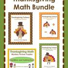 Thanksgiving Math Resource Bundle {Grades 2-3}
