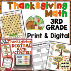 Thanksgiving Math - Third Grade (Aligned to the Common Core)