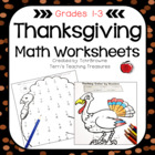 Thanksgiving Math Worksheets