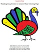Thanksgiving Multiplication Coloring Page