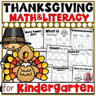 Thanksgiving Themed Kindergarten Common Core Literacy and
