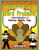 Thanksgiving Turkey Word Problems Tiered Math Tub