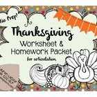 Thanksgiving Worksheet & HW Packet for Speech