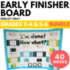 The Early Finisher Board Combo Pack {Grades 1-4 and Grades