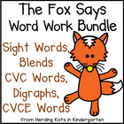 The Fox Says Literacy Games & Activities Bundle!