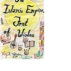 The Islamic Empire; Font of Wisdom; A Common Core Approach
