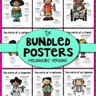 """The Parts of a..."" Posters {Melonheadz Bundled Set}"