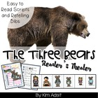 The Three Bears Reader's Theater