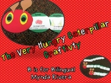 The Very Hungry Caterpillar Craftivity (English & Spanish)