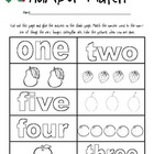 The Very Hungry Caterpillar Math, Language Arts,Science, &