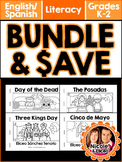 BUNDLE & SAVE - Thematic Mini-Books - Mexican Culture