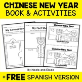 Thematic Mini-Book - Chinese New Year - A Chinese Holiday