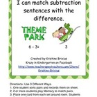Theme Park Subtraction Match