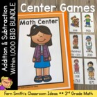 Third Grade Center Games and Printables Bundle for 3.NBT.A