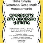 Third Grade Common Core Math Assessment ~ 3.OA.1-3.OA.5