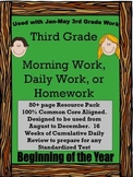 Third Grade Morning Work Daily Common Core Aug-Dec