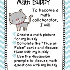 Third Grade Math Centers: Math Buddy