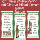 Christmas Multiplication and Division Mixed Thirteen Cente