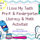 Tooth Fairy Pre-K and K Activities
