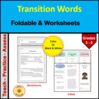 Transition Words Brochure