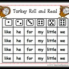 Turkey Roll and Read Sight Word Center Game