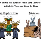 Two Bundled Common Core Center Games - Multiply By Three a
