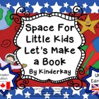 (UK Edition)  Space For Little Kids Lets Make a Book