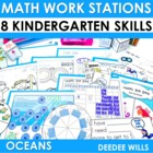 Under the Deep Blue Sea! Math Work Stations-Common Core