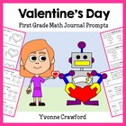 Valentine's Day Common Core Mathbooking - Math Journal Pro