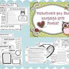 Valentine's Day Fun Language Arts Packet
