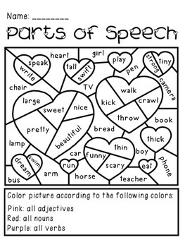 Valentine's Day Parts of Speech Coloring Activity