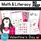 Valentine's Day Preschool Pack- 48 PAGES!