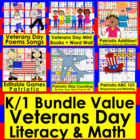 Veterans' Day Patriotic Poems, Songs, Finger Puppets