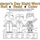 Veteran's Day Second Grade Sight Word Roll and Color