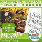 Vocabulary Activity Pack - CCSS Aligned (1st) - Verbs, Adj