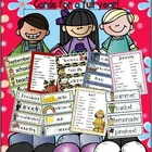 Vocabulary Bundle...Print and Post