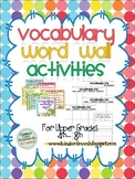 Vocabulary Word Wall Activities