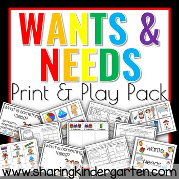 Wants and Needs {Print & Play Pack}