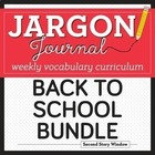 Weekly Interactive Vocabulary Notebook Unit Back to School Bundle