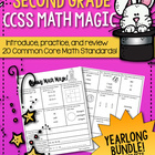 Second Grade CCSS Math Magic {Yearlong Bundle}