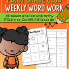 First Grade Common Core Weekly Word Work {Set Three}