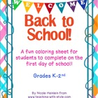 Welcome Back! First Day Activity