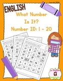 Number Identification 1-20: What Number Is It? (English)