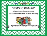 """What's My Strategy?"" A Year-Long Common Core Differentiat"