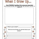 When I Grow Up Research Worksheet