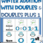Winter Addition with Doubles Matching Activity