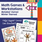 Winter Reindeer Games - 12 - 2nd Grade Math Games/Centers