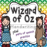 Wizard of Oz Themed Daily Handwriting {Nouns, Verbs, and A