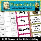 Women of the Bible Matching Game