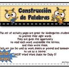 Word Construction - Making Words Kinder Spanish Edition